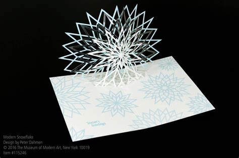 dahmen pop up cards templates dahmen creates pop up paper sculptures that look
