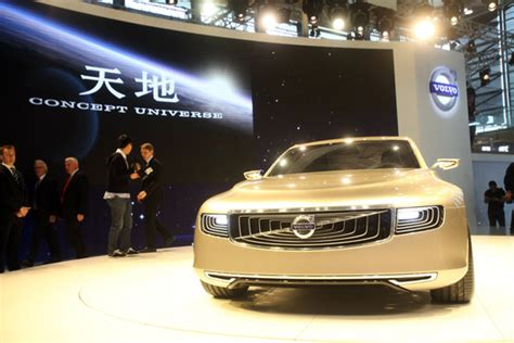 volvo ceo considers selling chinese  cars  america corporate intelligence wsj