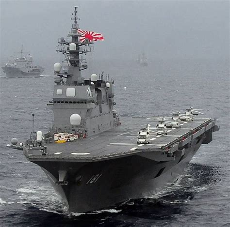 Hyuga Class Helicopter Destroyer Ship 11250 F Toys 1699 best images about ships on united states