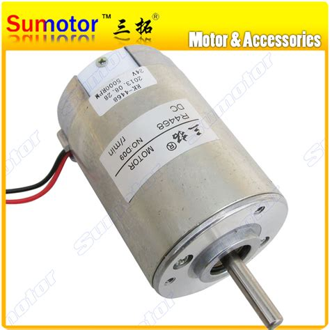 Smart Interface Cctv With Vertical Motor r4468 2400rpm 12v 24v 5000rpm diy high speed electric dc