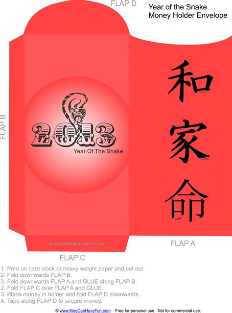 how to make new year money envelope year of the snake money holder kidscanhavefun