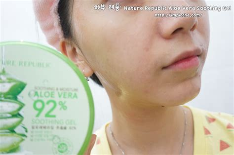 Jual Nature Republic Soothing Gel review nature republic aloe vera soothing gel im piccha