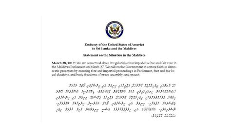 Report Request Letter Sri Lanka U S Embassy In Sri Lanka