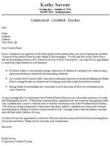 What Should A Cover Letter Look Like For A Resume Search Results For What Should A Cover Letter Look Like