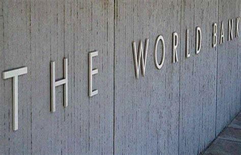 si鑒e banque mondiale l aide du groupe de la banque mondiale atteint plus de 61
