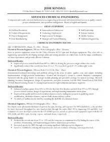 research engineer sle resume