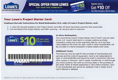 lowes coupon printable car wash voucher