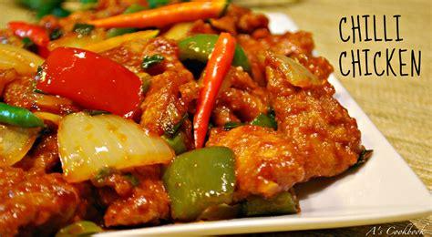 Chilli Chicken easy chilli chicken recipe indo