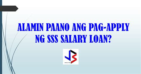 sss housing loan ofw requirements 28 images how to