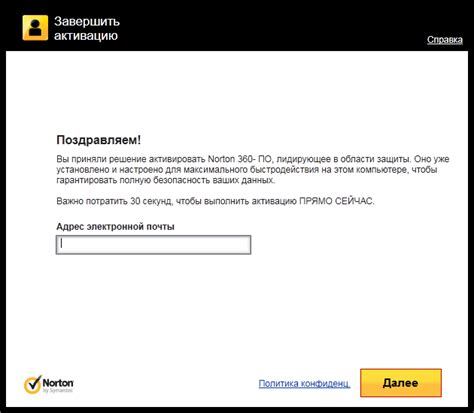 norton trial resetter free download norton trial reset 2014
