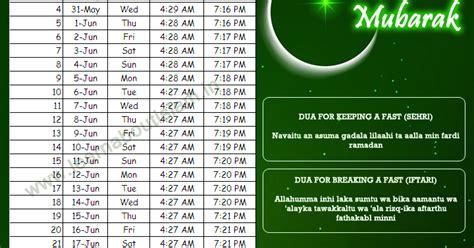 fasting for ramadan 2018 ramadan timings 2017 sehri timings and iftar timings
