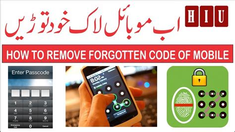 how to unlock pattern codes how to unlock or remove pattern password code from any