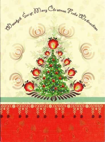 Garden Art Crafts - polish art center polish folk christmas card christmas tree glow