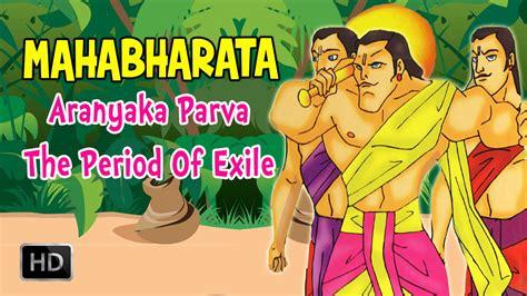 film mahabharata full movie mahabharata full animated movie aranyaka parva the