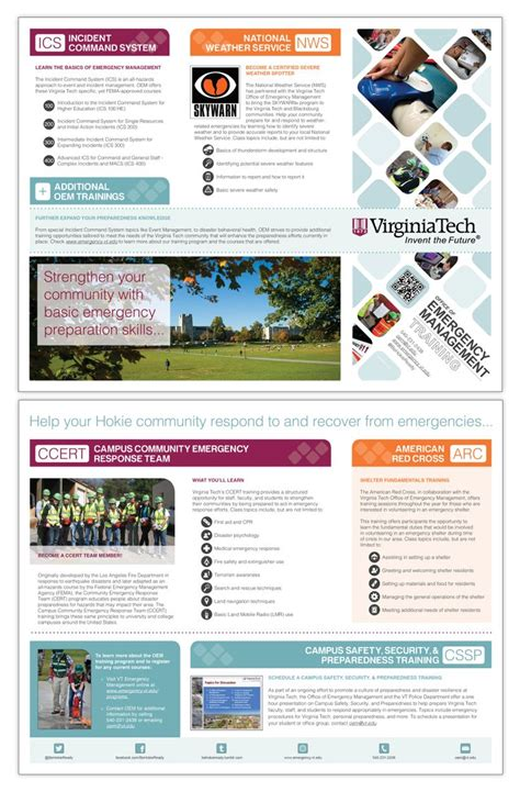 12 Best Be Hokie Ready Posters Brochures Other Outreach Materials Images On Pinterest Emergency Preparedness Brochure Template
