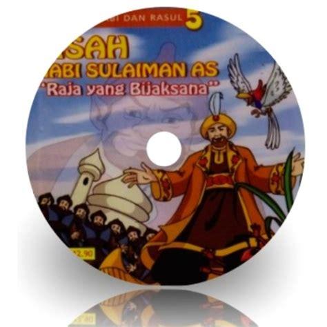 Film Cartoon Nabi Sulaiman | kisah nabi sulaiman a s raja yang bijaksana