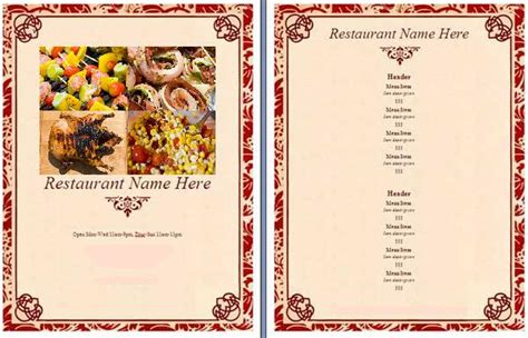 6 fancy restaurant menu designs images fancy restaurant