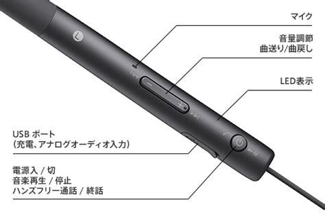 Sony Mdr Ex 750 h ear in wireless mdr ex750bt 特長 ヘッドホン ソニー