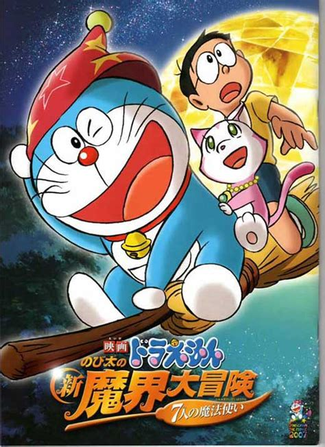 film doraemon new doraemon movie 1985 related keywords suggestions