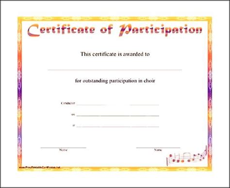 participation form template sle participation certificate template