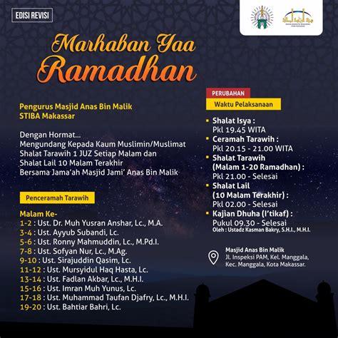 Ac Aux Di Makassar begini semarak ramadhan di stiba makassar sekolah tinggi