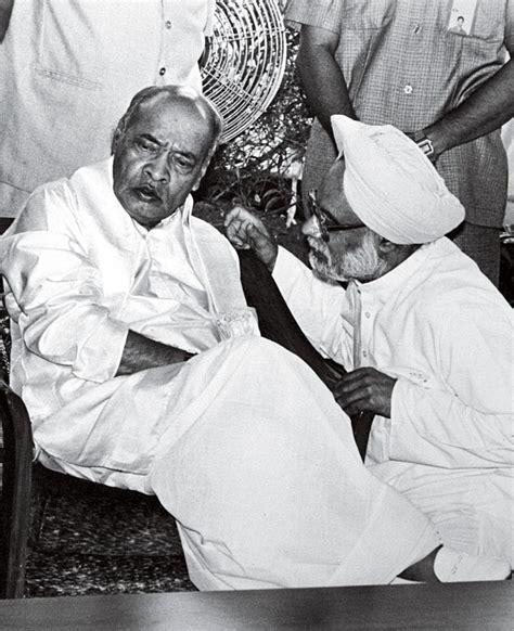 Narasimha Rao Cabinet pv narasimha rao the outsider who dared open magazine