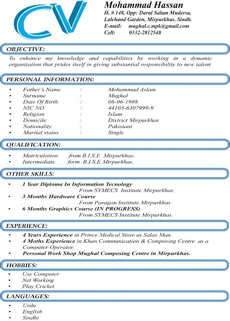 Updated Resume Format by Updated Resume Format Free Best Resume Gallery