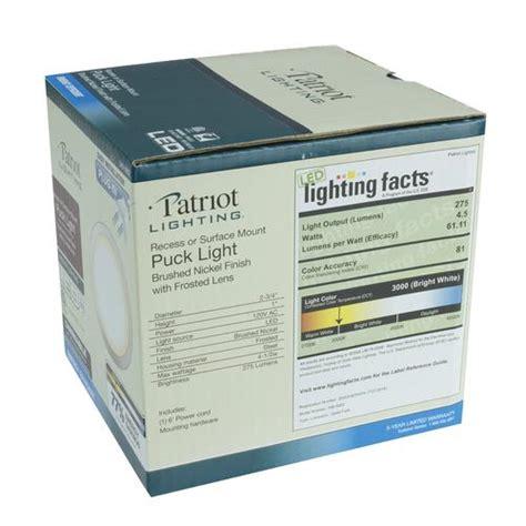 patriot lighting home depot patriot lighting puck led puck lights cabinet