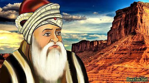 hazrat ali biography in hindi bu ali shah qalandar full history biography 1st time in