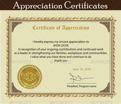 Appreciation Templates by Printable Certificate Of Appreciation Template