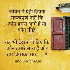 albert einstein biography in gujarati language best inspirational thoughts on life in hindi anmol vachan