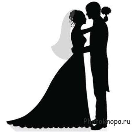 картинка силуэты жених и невеста