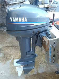 15 yamaha outboard submited images
