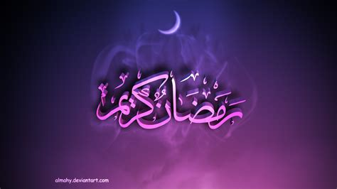 ideal wallpaper design of the year 40 best and beautiful ramadan wallpapers for your desktop