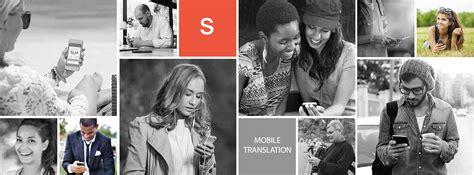 mobile translate mobile and translation quality big translation
