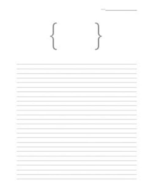 printable blank journal pages blank journal pages free printable plan pinterest