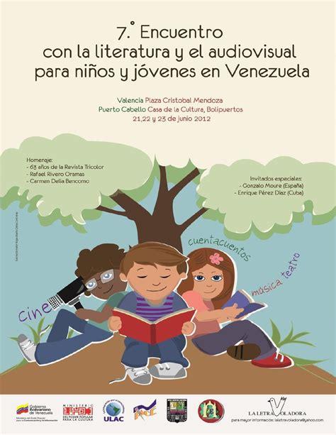libro encuentro divino con el 7mo encuentro con la literatura y el audiovisual para