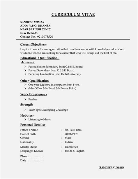 layout editor cover letter samples and templates