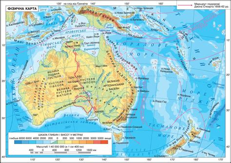 geographical map australia physical australia map