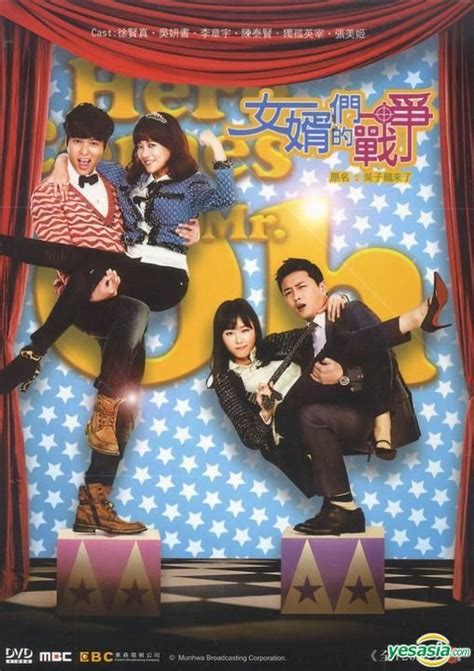 film korea queen of housewives 196 best images about korean dramas ost and notes to watch
