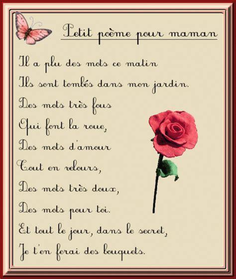 Modèle De Lettre D Invitation Pour Visa Français quotes for husband citation pour mariage en arabe