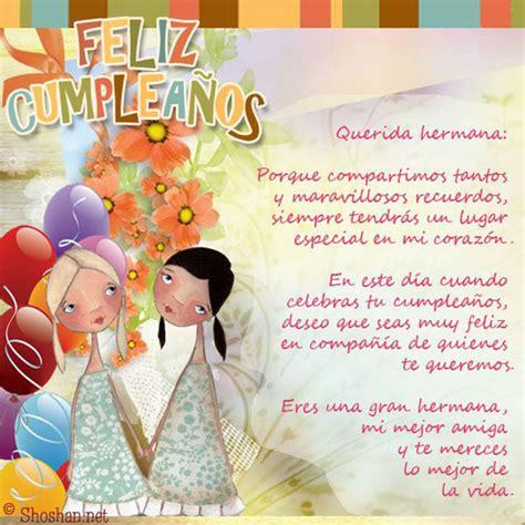 imagenes para una amiga y hermana feliz cumplea 241 os hermana ツ tarjetas de feliz cumplea 241 os ツ