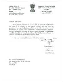sle letter to consul general invitations ideas