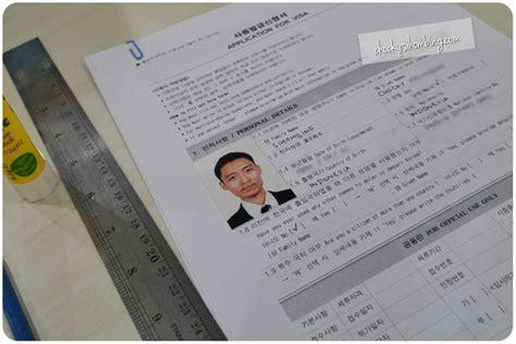 cara membuat visa turis ke korea selatan cara membuat visa korea selatan chocky sihombing
