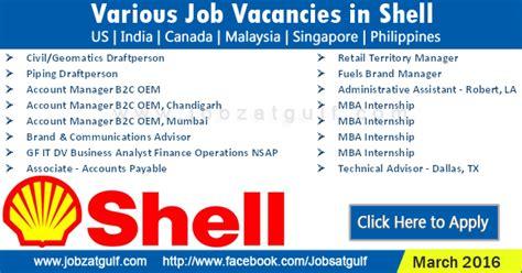 design engineer job malaysia job vacancies in shell us india canada malaysia