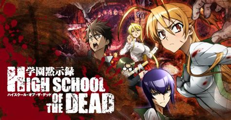 highschool of the dead 1 zombies knitting and time well wasted review