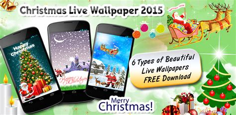new year 2015 live gigo multimedia live wallpaper 2015