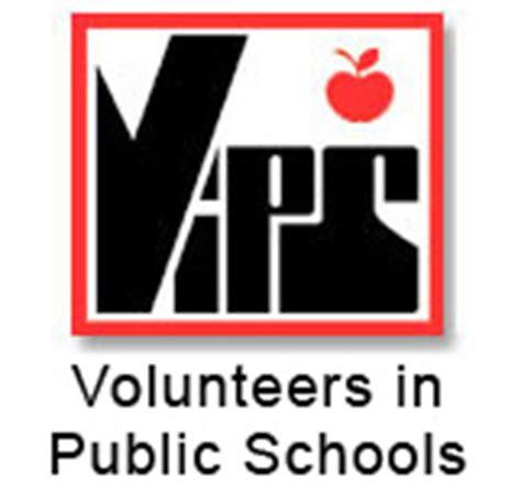 hisd background check parental involvement volunteers in schools