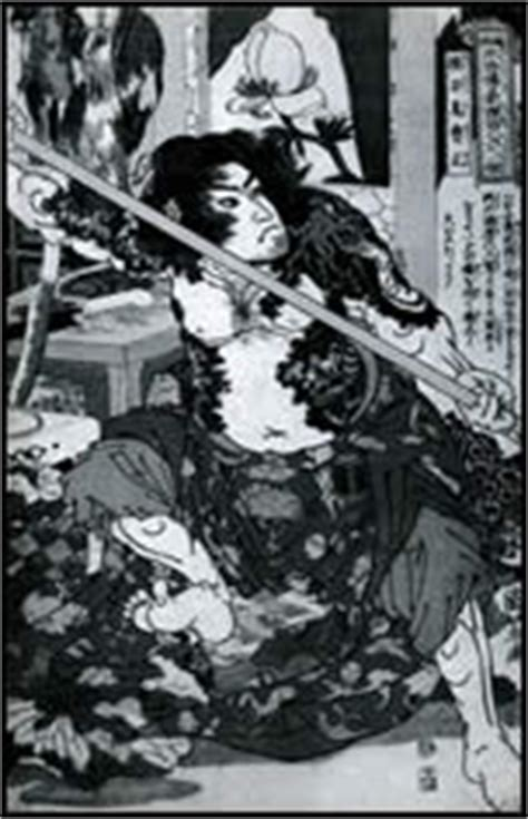 the tattoo history source book japanese tattoos in history popular culture with images