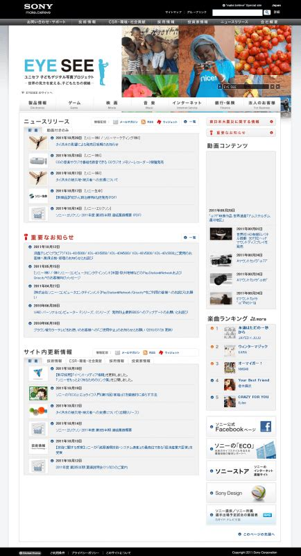 Fe Mba by ソニー株式会社 Mbaケース ケースセンター 名古屋商科大学ビジネススクール Mba 経営学修士